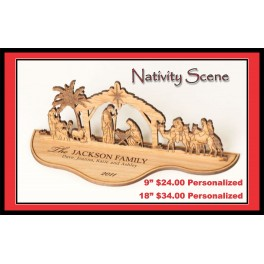 """9.25"""" Nativity Scene"""